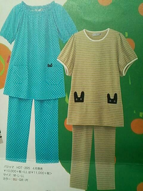 マタノアツコ夏のパジャマ&部屋着