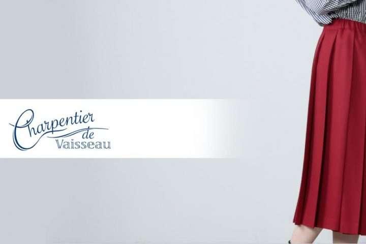 今年も到着!Charpentier de Vaisseauウールプリーツスカート!