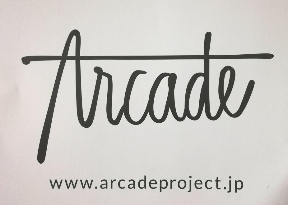 -Arcade- in 勝浦