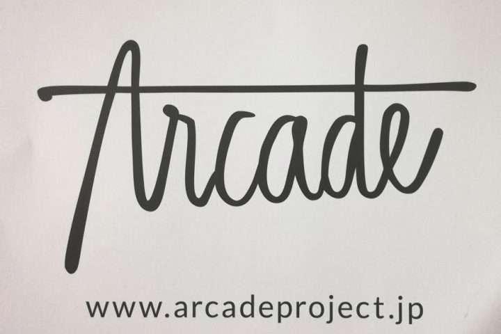 Arcade in 勝浦