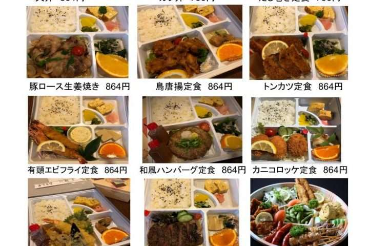take-out-menu-1